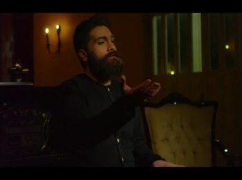 موزیک ویدیو لالایی از علی زند وکیلی